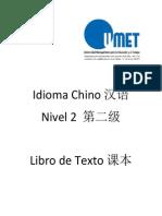 Nivel 2 Libro de Texto Imprimible