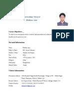Curriculum Vitae of Iftekhar Aziz