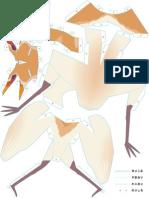 amasagi.pdf