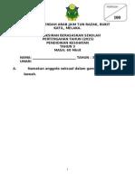 soalan  pk tahun 3 2015.doc