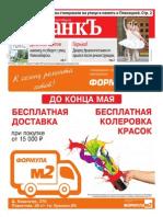 All_18.pdf
