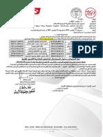 36_pdfsam_11-11