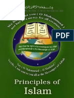 ‫principles-of-islam