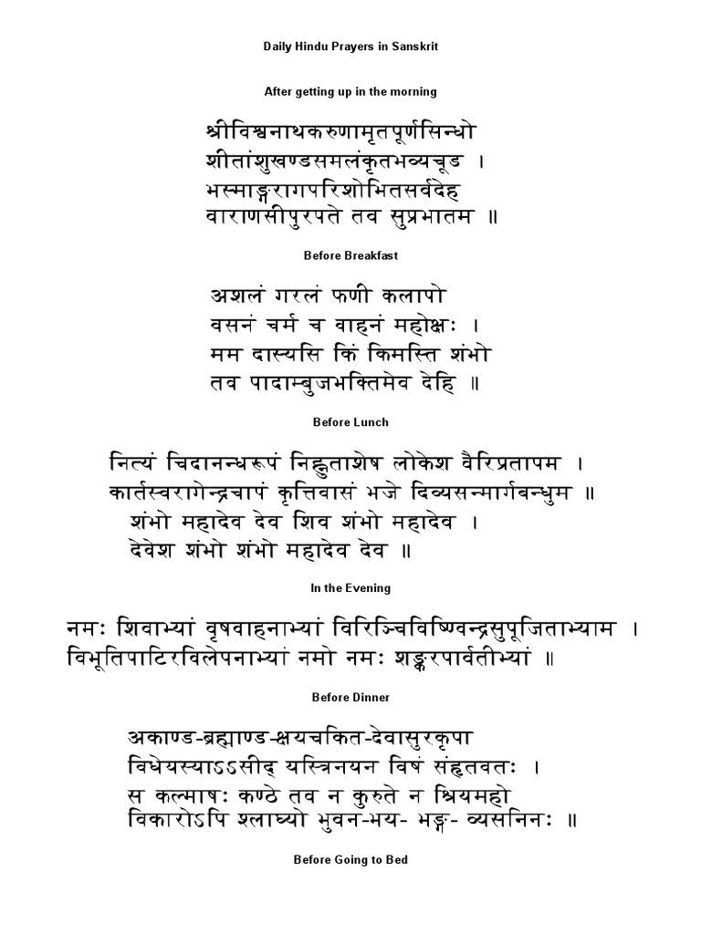 Daily Hindu Prayers in Sanskrit and Tamil docx | Shiva | Temple