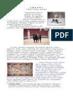 Kharebi_corrida de Toros