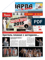 Narva20.pdf