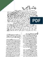 fuogi task ==-== mazhar kaleem -- imran series ==-==