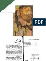 karwan-e-dahshat-part-i-==-== mazhar kaleem -- imran series ==-==