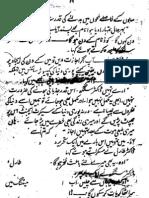 zero-over-zero-part-i-part-ii-==-== mazhar kaleem -- imran series ==-==