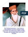 The Parting Instructions -- Last Words or Commandments of Soami Ji Maharaj (Shiv Dayal Seth, Sant Radhasoami Sahib)