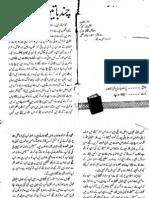 flower-sacndicate ==-== mazhar kaleem -- imran series ==-==