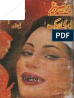 hard-re-back-part-ii- ==-== mazhar kaleem -- imran series ==-==