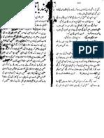 last-moment  ==-== mazhar kaleem -- imran series ==-==