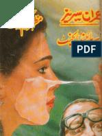 super-mind-agent-part-i ==-== mazhar kaleem -- imran series ==-==