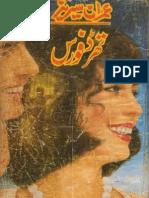 third-force-part-1 of 2 ==-== mazhar kaleem -- imran series ==-==