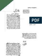 topaz-part-i ==-== mazhar kaleem -- imran series ==-==