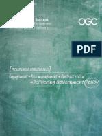 Procurement | Programmes & Projects