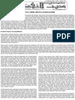 SN420_1MDB.pdf