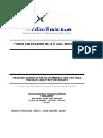 UAE Telecom Law (2003/3)
