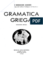 Amenos, b. Gramática Griega