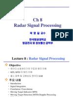 Ch8 Radar Signal Processing