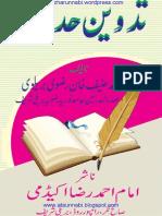 Tadweene Hadees by Haneef Khan Razavi