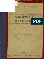 Margulan a h Arheologicheskie Razvedki v Centralnom Kazahsta