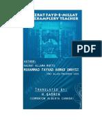 Hazrat Fayd-e-millat an Examplery Teacher