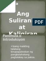 Princess Filipino