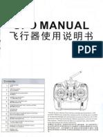 UFO Manual
