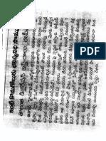 PF Document