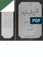 Sharh e Qaseeda e Burdah (Farsi).pdf