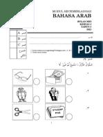Soalan Ppt Bahasa Arab Kertas 1 Tahun 3 2012
