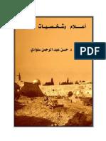 150227049-سيرة-سيدي-مصطفى-البكري.pdf