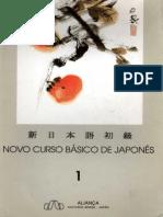 Novo Curso Basico de Japones Vol.1