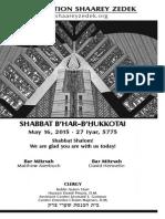 May 16, 2015 Shabbat Card