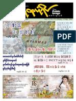Public Image V 3 No 32.pdf