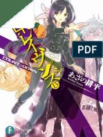 Tokyo Ravens Volume 13