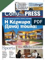 Corfu Free Press - issue 31 (10-5-2015)