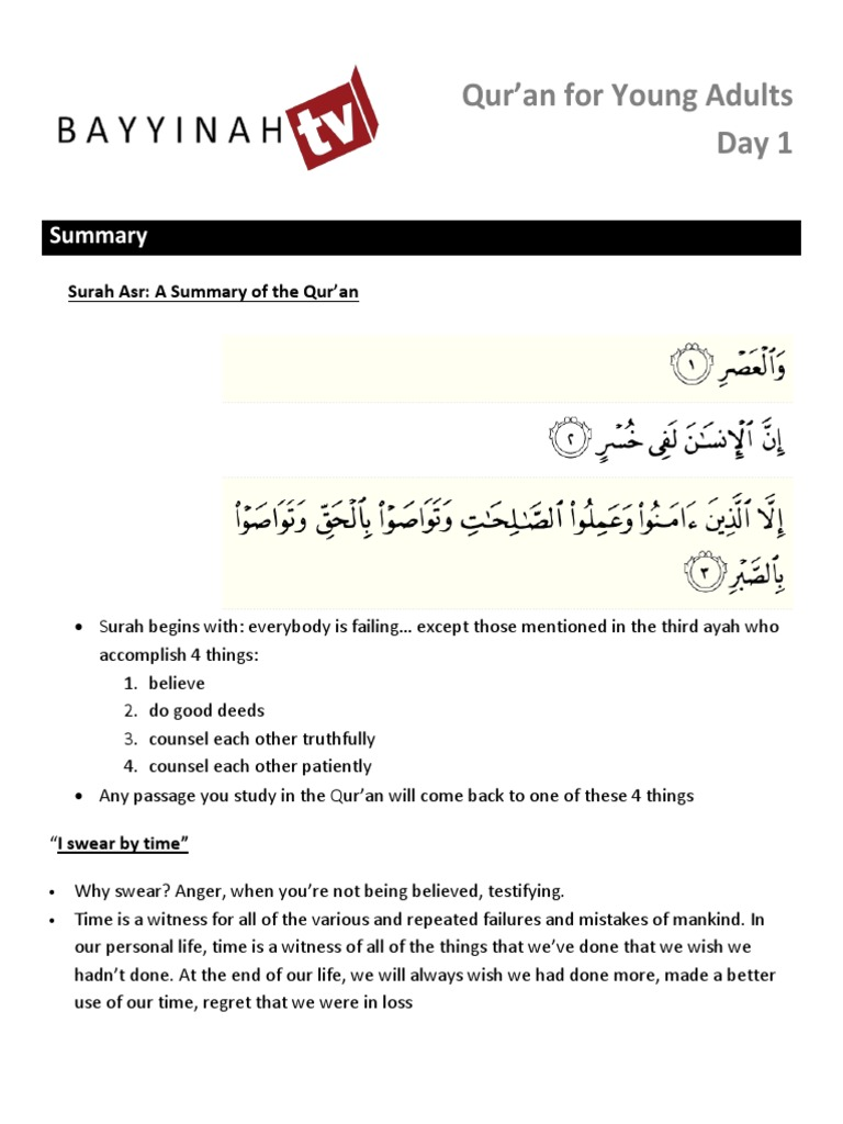 Qur'an for Young Adults Day 1: Surah Asr: A Summary of the
