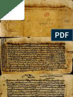 2718 Brahma Bodhak Grantha Gurumukhi UPSS Sharada