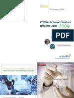 Korea Lifescience Resource Guidebook2009