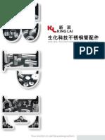 Sanitary BPE Catalog.pdf