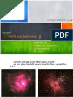 scienctific things in daivagya kamadhenu