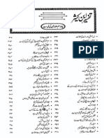 The Famous Book of Tafseer-E-Quran-----Tafseer Ibn-E-Kaseer in Urdu Para # 18