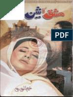 Ishq Ka Sheen by Aleem Ul Haq Haqi Part 5 bookspk.net