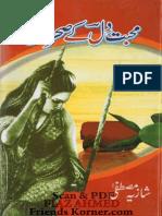 Mohabbat Dil Ke Sehra Mein by Shazia Mustfa Last Part_4 bookspk.net