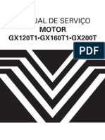 GX120T1_GX160T1
