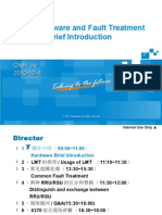 SDR Hardware and Fault Treatment Brief Introduction