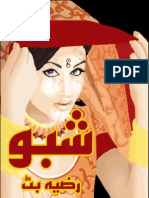 Shabbo by Razia Butt Pp bookspk.net